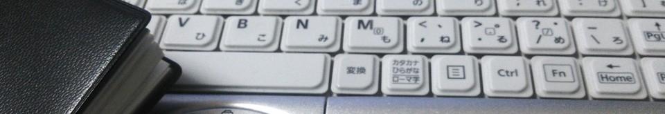 サーチマン佐藤のブログ
